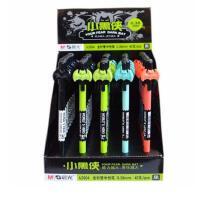 晨光中性笔 2904 小黑侠中性笔 水笔创意潮流个性 0.38mm颜色随机