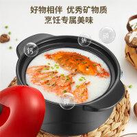 爱仕达砂锅炖锅家用耐高温明火燃气石锅炖汤煲大容量沙锅RXC35G3Q