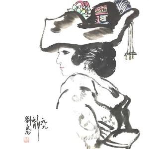 中国人物画泰斗,黄土派创始人第三套人民币*像作者刘文西(戴礼帽的女郎)