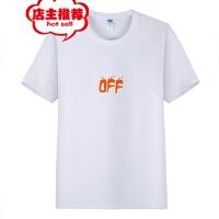 男士短袖t恤圆领宽松衣服2019夏季韩版纯棉大码半袖体恤男装潮流