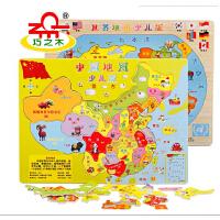 巧之木 中国地图拼图/世界地图拼图 儿童木制拼图 木质积木益智玩具 认知拼插积木