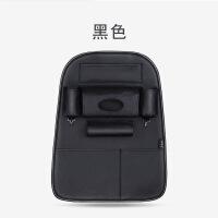 汽车用品座椅背袋车内收纳袋车载储物袋多功能车座上置物挂袋创意
