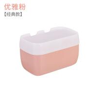 卫生间纸巾盒免打孔厕所抽纸厕纸盒创意卷纸盒手纸盒卫生纸置物架