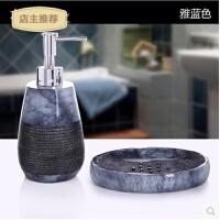 洗手液瓶卫浴洗漱套装创意乳液皂盒浴室用品2件2件套树脂SN7496
