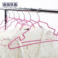 当当优品 PVC浸胶多用衣服架 凹槽防滑挂钩晾晒衣架10只装 枚红色