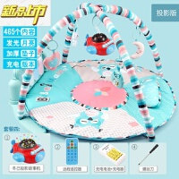 【六一儿童节特惠】 婴儿玩具宝宝脚踏钢琴健身架器新生儿游戏毯0-1岁3-6-1 +冬己投影故事机
