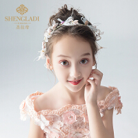 儿童头饰粉色花环公主头花发带发饰百搭女孩发箍花朵演出