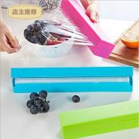 创意厨房实用小工具家用神器家庭百货家居日用品SN4400