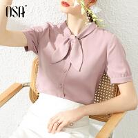 【直降2.5折价:132】OSA紫色女士衬衫设计感小众短袖衬衣气质雪纺上衣夏季2020年新款