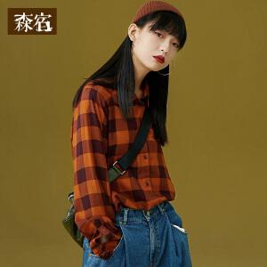 【尾品直降】森宿冬装2018新款文艺撞色方格长袖衬衫