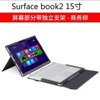 微�surface book2保�o套book增��版13.5英寸�P�本��X包15寸��X皮套新2017 微�【book2