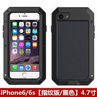 iPhone5s手机壳三防苹果5se金属防摔6sp套4S保护壳6plus全包i6磨砂套苹果6s钢铁侠