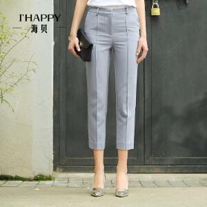 海贝秋装新款韩版纯色休闲修身自然腰休闲裤