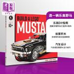 """【中商原版】造一辆乐高野马 英文原版 Build a Lego Mustang Pawel """"Sariel"""" Kmie"""