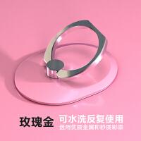 指环支架小米6手机壳6x潮5x个性mix2 4a创意note3红米5plus通用2s