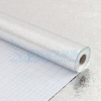 加厚灶台油烟机厨房防油铝箔贴纸墙纸桌面贴防水防潮居家隔热