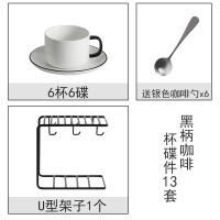 咖啡杯套装简约英式下午茶杯茶具咖啡套具北欧美式家用欧式小