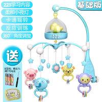 六一儿童节礼物婴儿玩具摇铃床铃可遥控3-6-12个月宝宝男女孩床铃摇铃0-1岁新生幼儿满月玩具