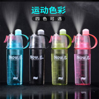 夏季杯子运动喷雾水杯女学生创意便携儿童水壶