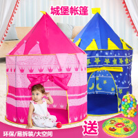 欧培 儿童玩具宝宝海洋球游戏屋蒙古包帐篷屋 儿童帐篷