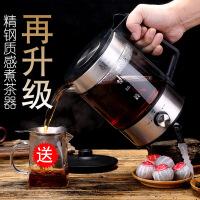 煮茶器黑茶煮茶壶玻璃电热烧水壶家用全自动花茶壶蒸汽普洱白茶壶 黑色