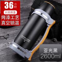 户外保温瓶大容量304不锈钢旅行保暖热水壶家用水杯男便携式大号
