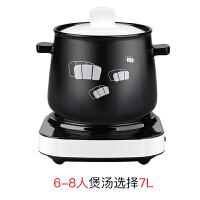 FTS-50EE全自动陶瓷电炖锅煲汤锅家用养生隔水电砂锅煮粥