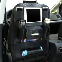 车载座椅收纳袋挂袋车用椅后背置物袋汽车靠背储物袋车内用品