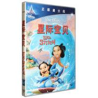 正版 星际宝贝dvd 迪士尼儿童高清动画电影dvd光盘 英语/国语