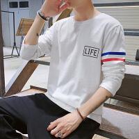 秋季长袖t恤男士韩版潮流青少年学生白色上衣宽松打底衫帅气