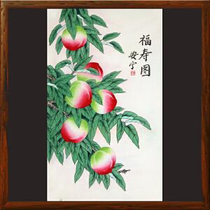 《福寿图》安宁 中国书画学会理事R3868