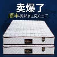 席梦思弹簧床垫 1.5米 1.8m椰棕海绵软硬两用20cm厚经济型包邮