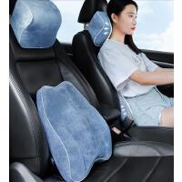 汽车头枕护颈枕靠枕记忆棉车用车内颈椎座椅脖子枕头一对车载用品