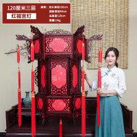 实木宫灯灯笼仿古中式防水羊皮六角结婚红灯笼灯新年装饰挂饰吊灯