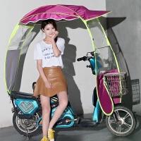 电动车雨篷遮阳伞电动自行车雨棚防晒伞电瓶车挡雨蓬摩托车挡风
