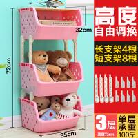 儿童玩具收纳架箱塑料放多层的筐幼儿园整理储物柜子置物架子