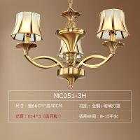 欧式吊灯客厅灯全铜餐厅吊灯奢华灯客厅吊灯简约卧室灯具大气灯饰
