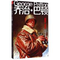 【二手旧书8成新】乔治 巴顿(1885-1945) 吴秀辉 9787548419198 哈尔滨出版社