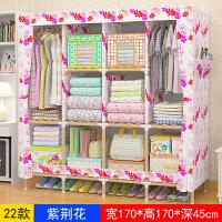 双人简约现代经济型组装实木简易衣柜加厚牛津布外罩非不锈钢衣橱 22款紫荆花 方盒x2