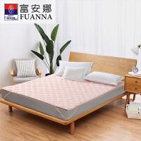 【4.6-4.8超级品牌日 1件5折】富安娜家纺 抗菌七孔保护垫单人双人隔脏床垫