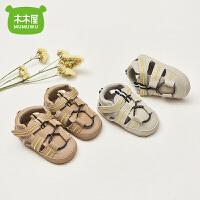 木木屋宝宝学步鞋软底婴儿鞋2021夏透气防滑包头0-1岁凉鞋不掉鞋