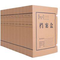 晨光(M&G)APYRB611 A4纯浆牛皮纸档案盒(3CM) 10个/袋