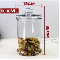 玻璃茶叶罐 密封罐储物罐 花茶罐 大小号中药材玻璃瓶罐