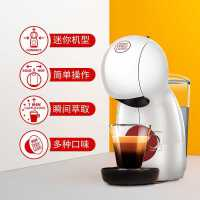 雀巢Piccolo XS小星星�z囊咖啡�C意式家用奶泡�C 星巴克咖啡套�b