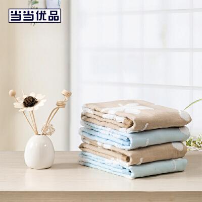 当当优品毛巾 纯棉纱布提花面巾 34*76cm