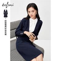 【直降价:261】商场同款伊芙丽2021新款春装韩版高腰裙子女连衣裙1B1190331