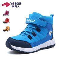 【品牌秒杀】 永高人童鞋男童运动鞋冬季新款保暖儿童运动鞋休闲鞋