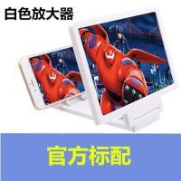 14寸手机屏幕高清3d放大器华为小米苹果全通用折叠支架视频放