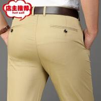 男式休闲裤2019夏季薄款天丝面料中年商务直筒高腰宽松西裤免烫。