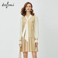伊芙丽春森女系雪纺长袖A字裙今年流行什么裙子拼接假两件连衣裙